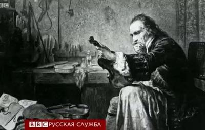Продана украденная скрипка Страдивари