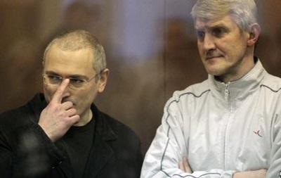 Уголовное дело Михаила Ходорковского и Платона Лебедева. Справка