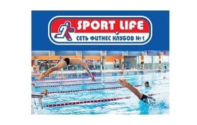 НОВОгодняя МЕГА-скидка в Sport Life - 85%!!! Последние 3 дня!!!