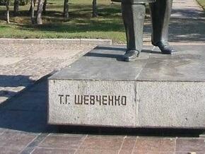 Жители столицы Чехии возмутились строительством памятника Шевченко