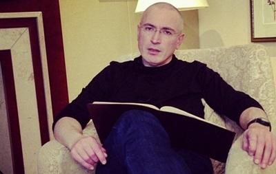 Ходорковский узнал о своем помиловании из выпуска новостей