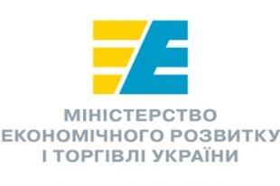 Структура украинского экспорта в 2013 году осталась стабильной