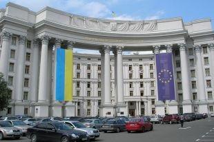В МИД Украины нет информации о запрете Саакашвили въезжать в страну