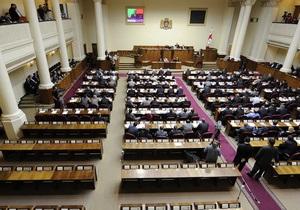 В Грузии парламент приравнял советскую символику к нацистской