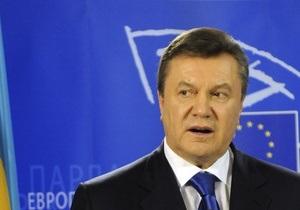 УП: Янукович оконфузился в Брюсселе