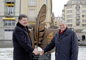Памятник Гоголю появился в Швейцарии