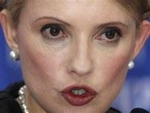 Тимошенко потребовала у Президента извинений