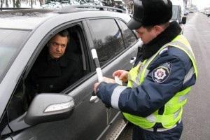 ГАИ вызывает участников Автомайдана для  досмотра