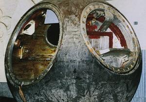 На аукционе в Нью-Йорке продали обитаемую капсулу космического корабля