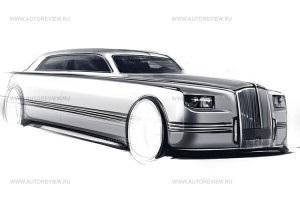 Рассекречен дизайн российского лимузина для Путина