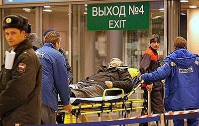 Пресса России: в Волгоград вернулась боль