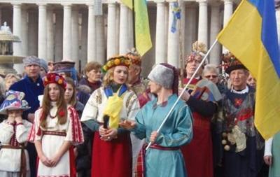 В Ватикане прошел рождественский Евромайдан