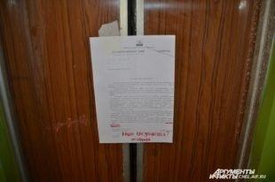 В Кременчуге в новогоднюю ночь отключат все лифты