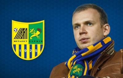 Сергей Курченко поздравил игроков, тренеров, работников и болельщиков Металлиста