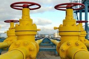 Российский газ для Украины официально подешевел