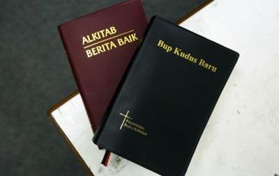 В Малайзии конфисковали Библии за слово Аллах