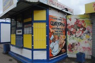 КГГА создала комиссию по размещению киосков в Киеве