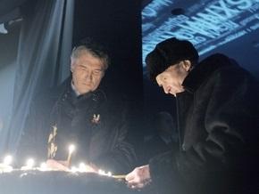 Ющенко вручил награды за вклад в исследование Голодомора