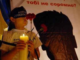 Во Владимирском соборе состоялась панихида по погибшим украинским журналистам