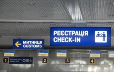 В 2013 году количество эмигрантов из Украины увеличилось вдвое