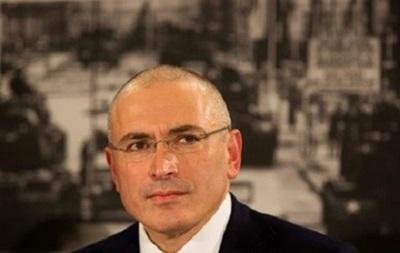 Ходорковский прибыл в Швейцарию