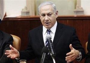 Строительство на востоке Иерусалима: Между Израилем и США разгорается политический скандал