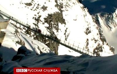 Самый страшный  подвесной мост в мире - BBC