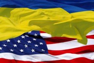 Украина продлила соглашение с США о ликвидации ядерного оружия