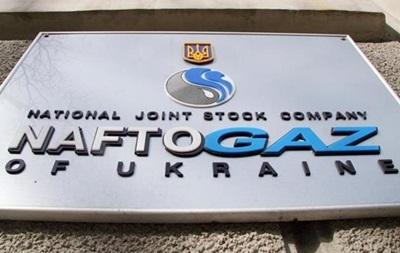 Правительство надеется поправить дела Нафтогаза, вернув ему льготу по уплате НДС