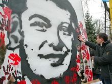 Пять лет назад в Ираке был убит Тарас Процюк