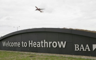 В аэропорту Хитроу британского военного задержали с пятью килограммами кокаина