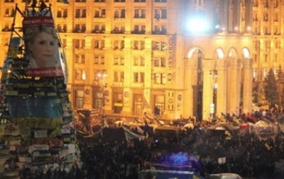 Евромайдан объявил траур по погибшим при пожаре в Харькове