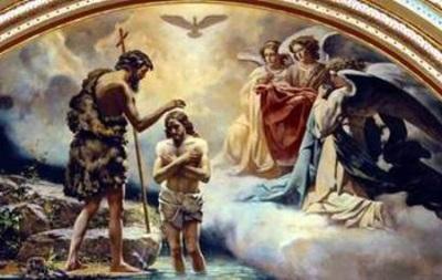 Католики сегодня празднуют Крещение Господне