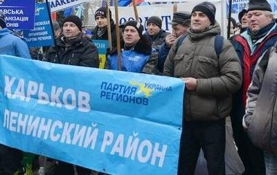 Митинг сторонников Партии регионов опять собирается на месте Евромайдана в Харькове