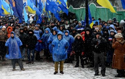 Сторонники ПР в Харькове завершили пикет форума Евромайданов
