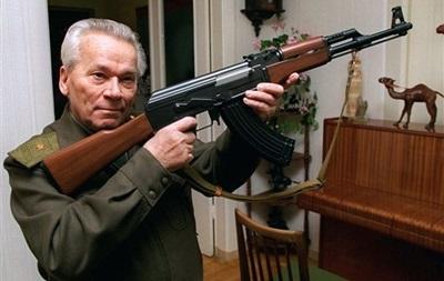 Калашников покаялся за АК-47 - СМИ