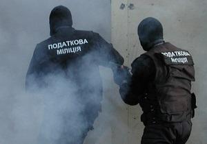Налоговой милиции запретили одевать маски во время спецопераций