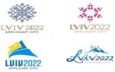 Выбор логотипа заявки Львова на проведение Олимпиады-2022 доверили украинцам