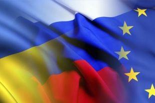 РФ готова обговорювати тему України на саміті ЄС-Росія - Чижов