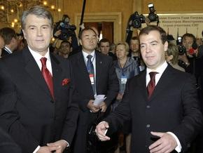 В Кишиневе проходит саммит СНГ