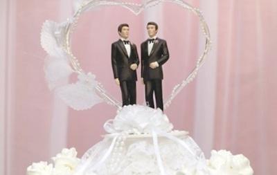 С мая 2013 года во Франции заключили почти семь тысяч однополых браков