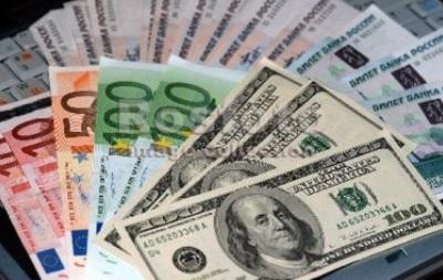 В ближайшее время торги по доллару-евро значительно колебаться не будут - аналитик