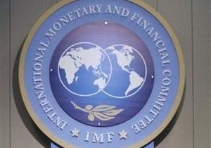 МВФ: Мировая экономика вступила в опасный период