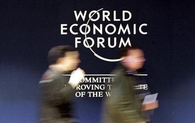 Янукович не поедет на экономический форум в Давосе
