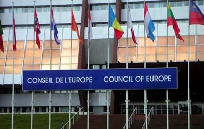 Совет ЕС 20 января не будет рассматривать ситуацию в Украине - источник
