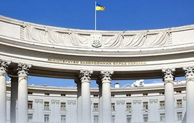 Законы, принятые 16 января, отвечают всем европейским стандартам - МИД