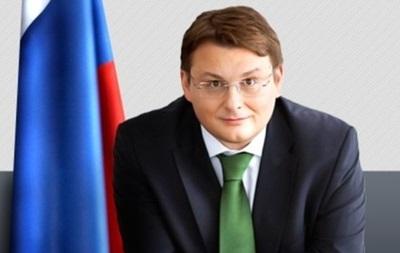 Сотрудники ЦРУ вместе с оппозицией планируют провести серию терактов на территории Киева – депутат Госдумы РФ