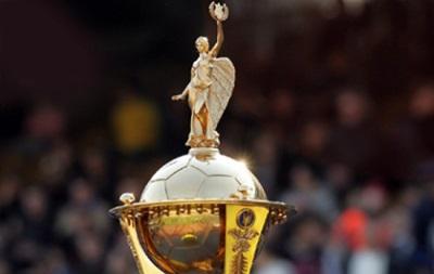 Днепр окончательно исключили из Кубка Украины