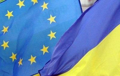 Евросоюз по-прежнему настроен на ассоциацию с Украиной - главы МИД ЕС