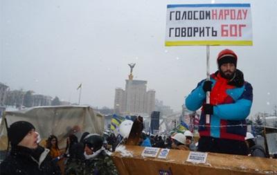 Стало известно имя активиста, погибшего на Грушевского